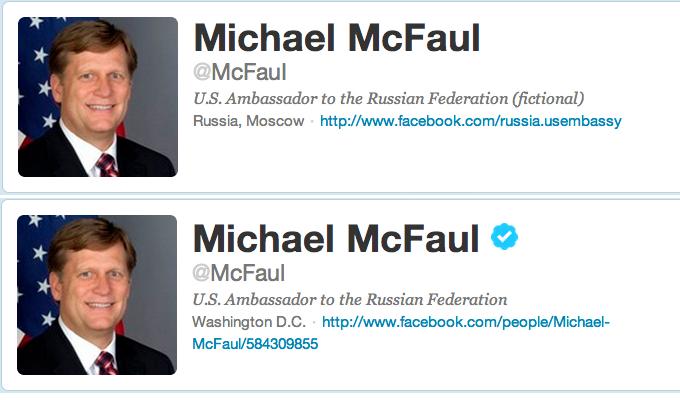 McFaul vs McFauI