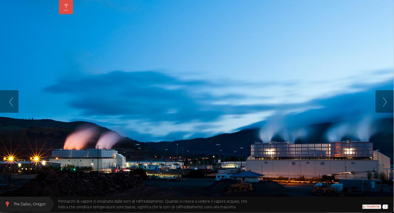 google datacenter: vapore